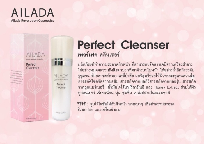 miracle chemical cleansing gel